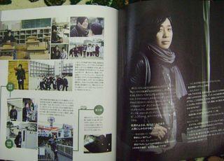 26_kazuki