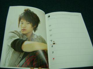 Keito-chan April2010