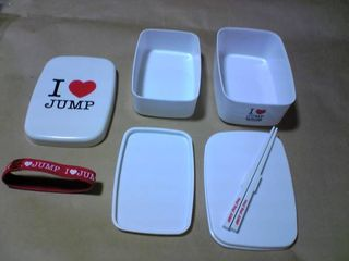 HSJ lunch box
