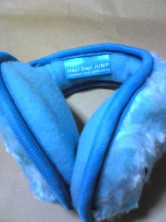 HSJ ear warmer